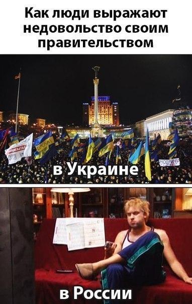Міша Стриженок   Львов