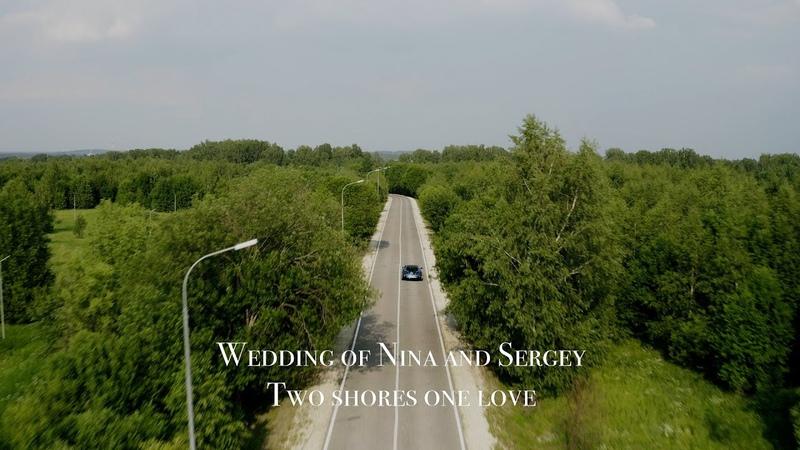 Wedding clip S N