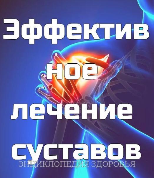 Для лечения суставов глину накладывают на больные суставы.