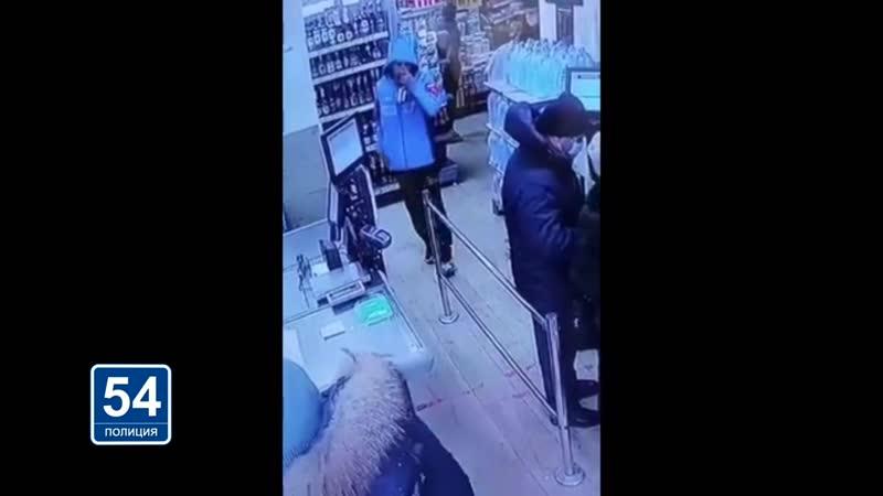 Грабёж в магазине Новосибирск ПОЛИЦИЯ54