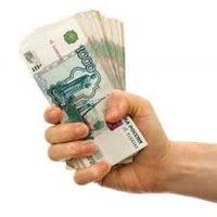 Деньги под залог птс и недвижимости кредит займы
