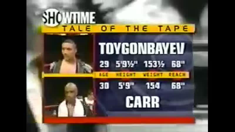 Kuvanych Toygonbayev vs. Oba Carr