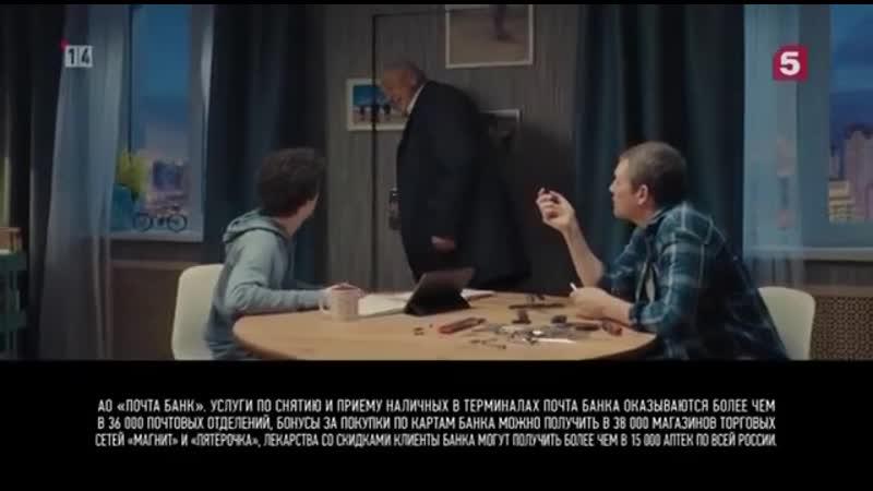 Окончание рекламного блока Пятый канал 24 04 2020