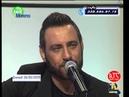Gianluca Capozzi - Ti Amo - LIVE TV CAMPANE