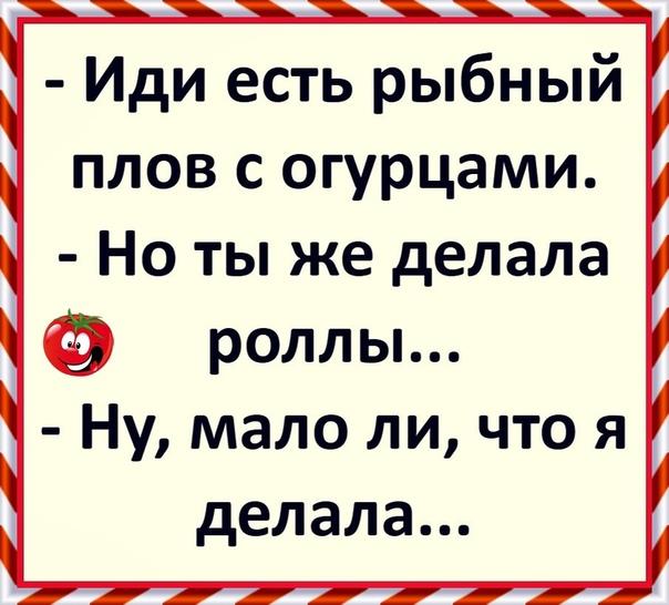 Топ Анекдотов