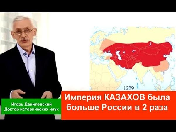 Русский академик Татаро-монголы это казахи тюрки