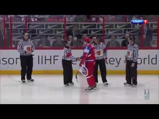 HD.Хоккей.ЧМ-2012.Россия - Словакия.Финал.Голы россиян