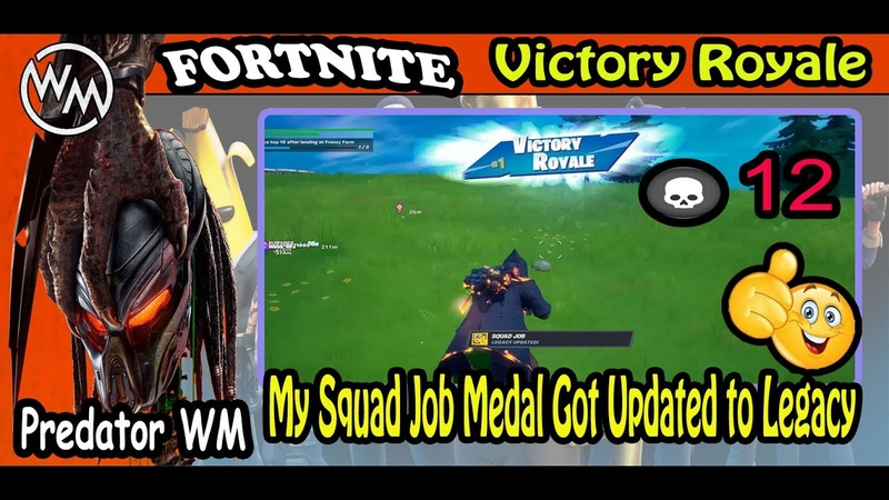 My Medal Got Updated to Legacy for Squad Job Fortnite Victory Royale Squads