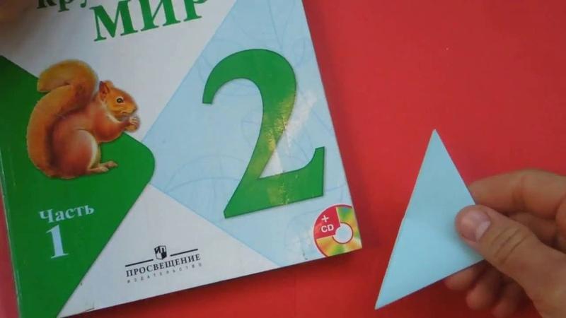 Как сделать закладку из бумаги. Оригами закладка, уголок.