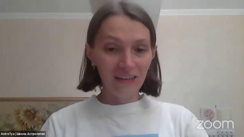 Отзыв Светланы Перовой об обучении в школе Астрологии Astro7ya