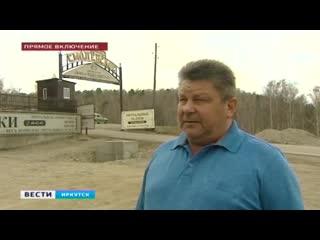 Доступ на кладбища Иркутской области ограничили в родительский день