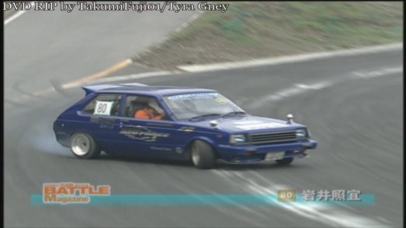 バトルマガジン (Battle Magazine) - BM杯 2004 Regionals Kyushu Rd.1 @ DEC Sekia Hills