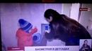 Биометрия в детском саду Казахстана