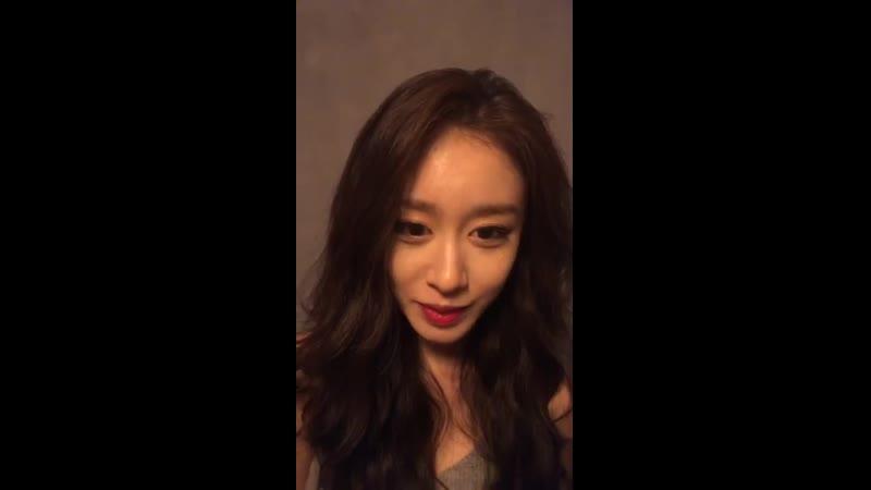 190625 Jiyeon Instagram Live Video - FULL (part 12)