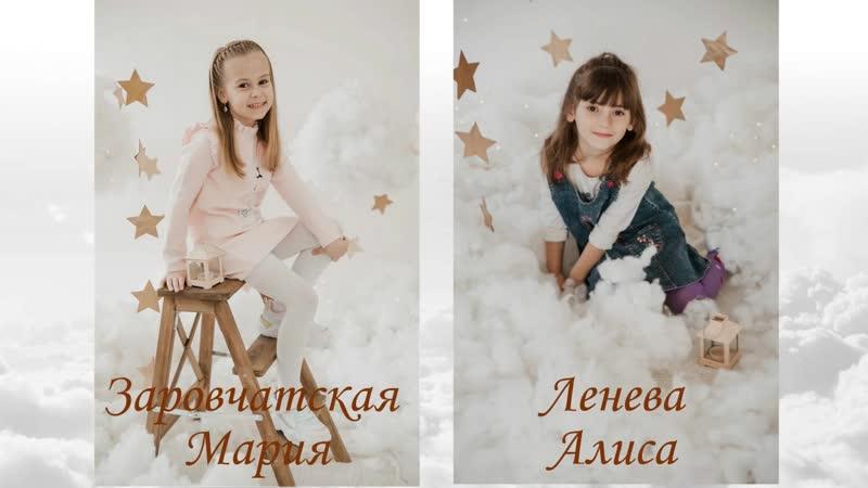 Затейники Выпускной