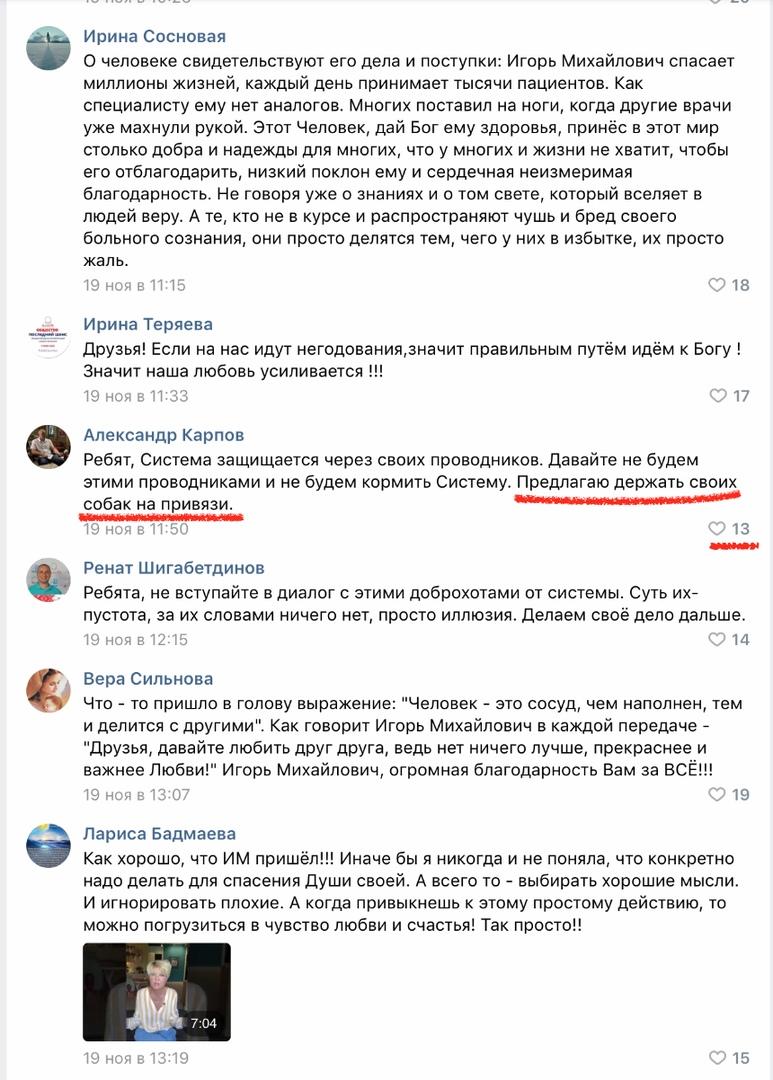 """Алёна Намлиева - Подробный разбор """"АллатРа"""" Опасности этого учения A9Hox2DDyJw"""