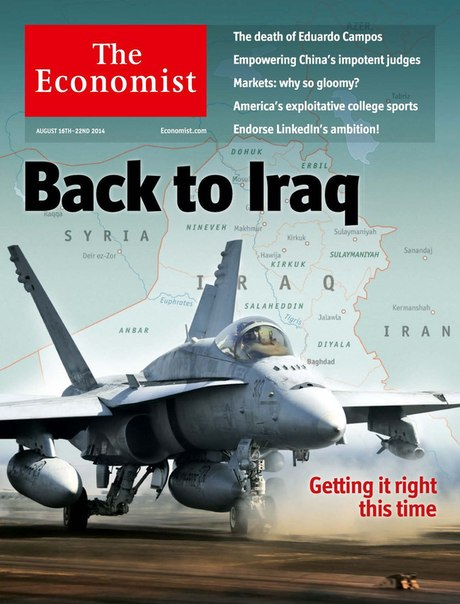 THE ECONOMIST - Audio Edition, August 16th to August 22th - 2014