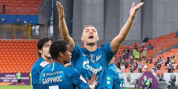 ФК «Зенит» Санкт-Петербург   Fans FC Zenit