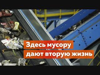 Как работает новый КПО в Зарайске
