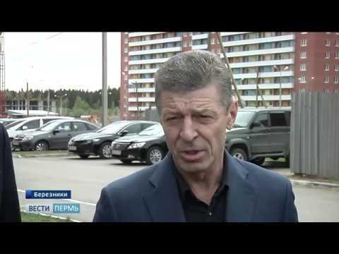 Визит вице-премьера РФ Дмитрия Козака в Березники