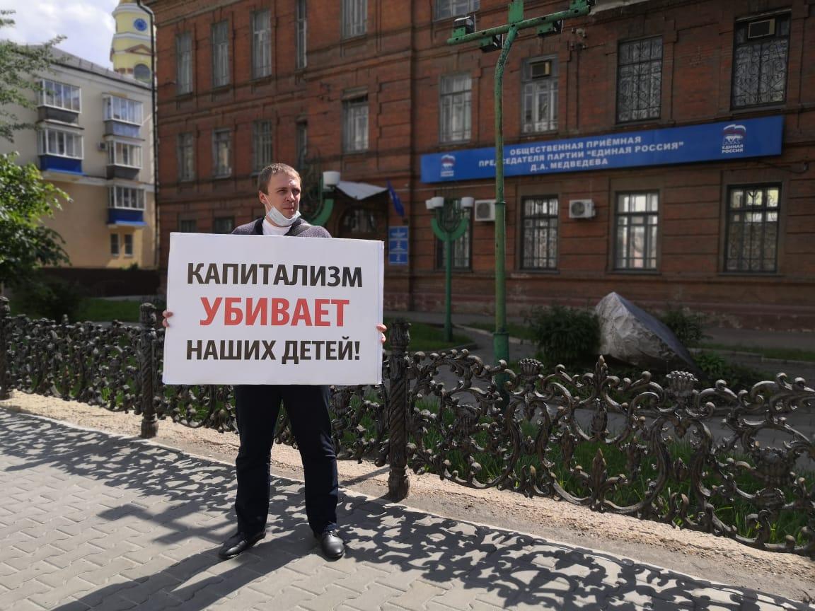 Платное образование - позор России!