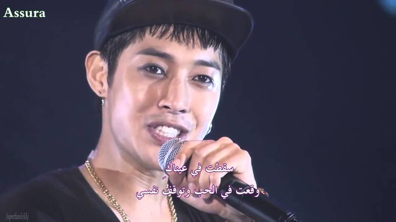 Track 06 Kim Hyun Joong SS501 Let`s Party Arabic Sub
