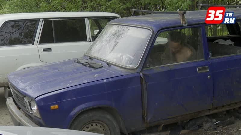 В Череповце бездомный лишился ночлега в брошенном авто – машину эвакуировали