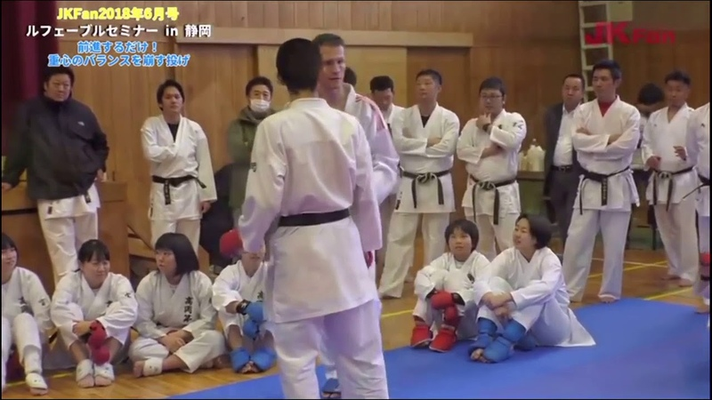 Junior Lefevre Ashi Barai karate Kumite sweeping technique JKF