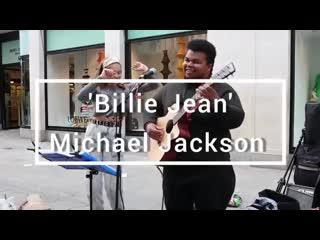 Шикарный кавер Michael Jackson - Billie Jean от дуэта Allie Sherlock и Fabio