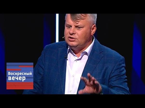 Трюхан: Будем конкурировать за верующих! Воскресный вечер с Владимиром Соловьевым от 16.09.18