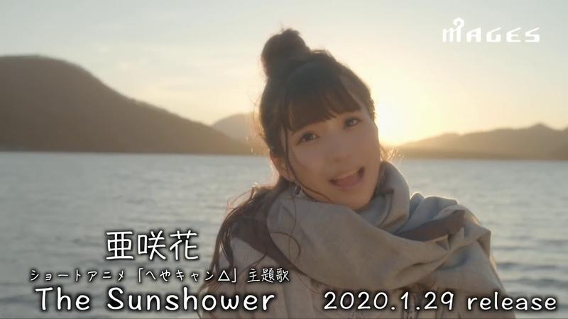 The Sunshower   Heya Camp   Asaka