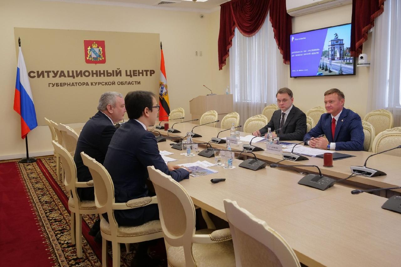 К 2020 году в Курской области появится сеть «умных» поликлиник
