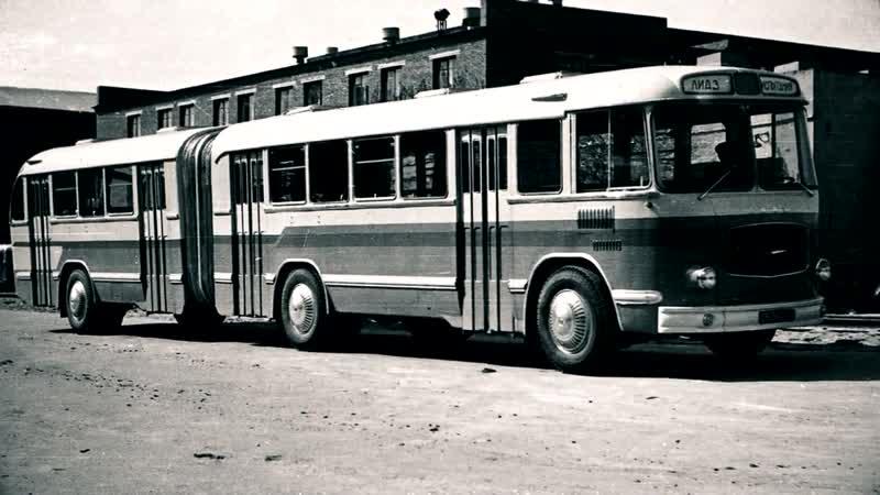 Советские экспериментальные автобусы