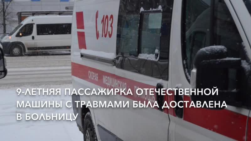 Три человека пострадали в аварии с участием священнослужителя