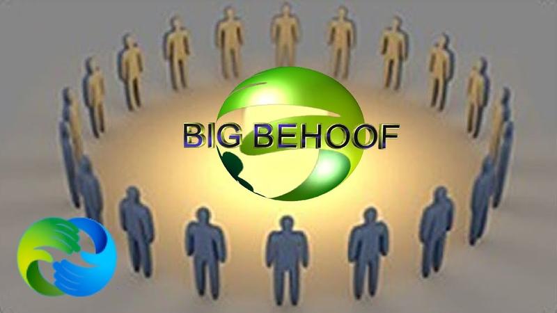 Отзывы о проекте Big Behoof. Проект вызывает доверие в сети ПРЕМИЯ 40$ ЗА АПРЕЛЬ 2020 г.
