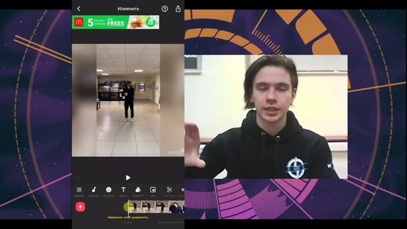 Как сделать видеовизитку