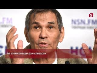 Алибасову недостанутся права натворческое наследие Шукшина