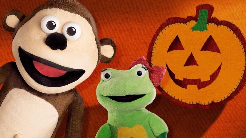 Halloween Mono Bubba y sus Amigos 2017