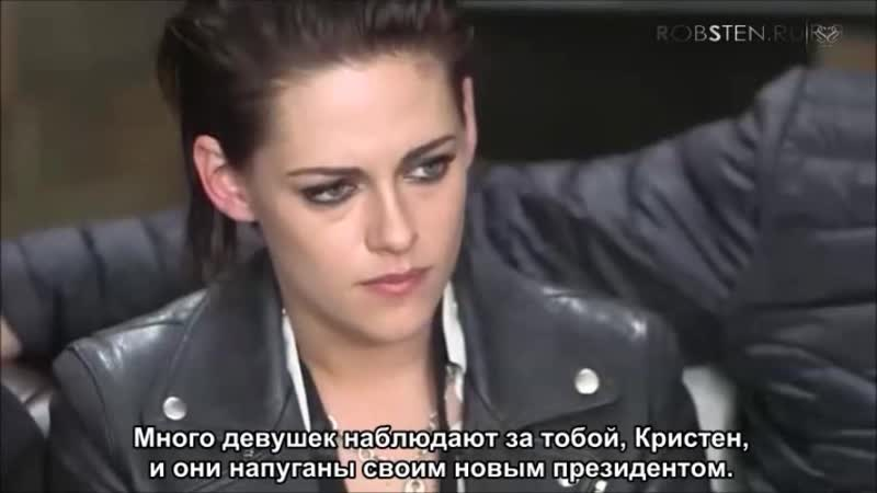 Kristen Stewart Responds to Donald J Trumps 2012 Tweets He Was 'Really Obsessed With Me' рус суб