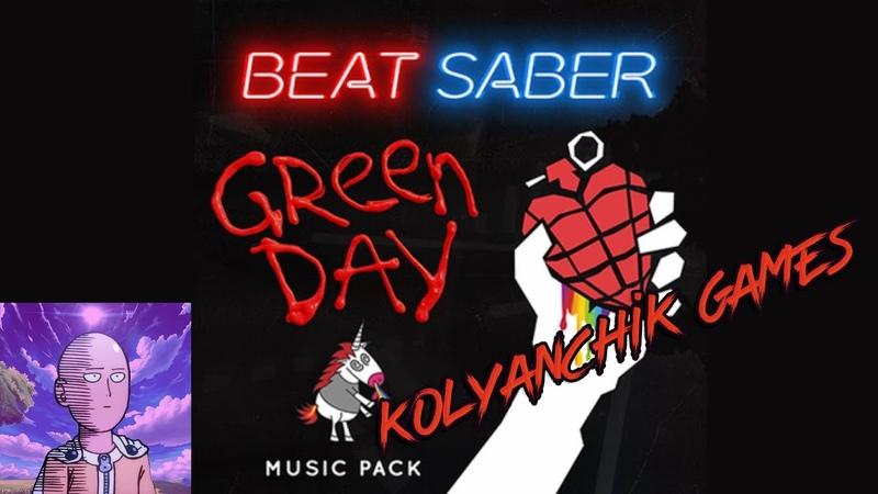 BEAT SABER Green Day Boulevard Of Dreams EXPERT Kolyanchik Games
