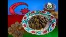 Азербайджанская долма в виноградных листьях вариация Сталика Ханкишиева с орехами, без мяса!