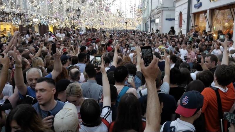 ФАНАТЫ на Никольской улице. ЧМ 2018 по Футболу.
