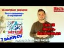 ТОП 10 Жесть Волгограда 7 выпуск самые жесткие происшествия за 2 недели 24.12.17 - 06.01.18