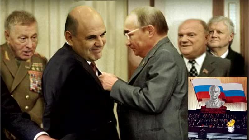 Политический дефолт России Путин получает абсолютную власть