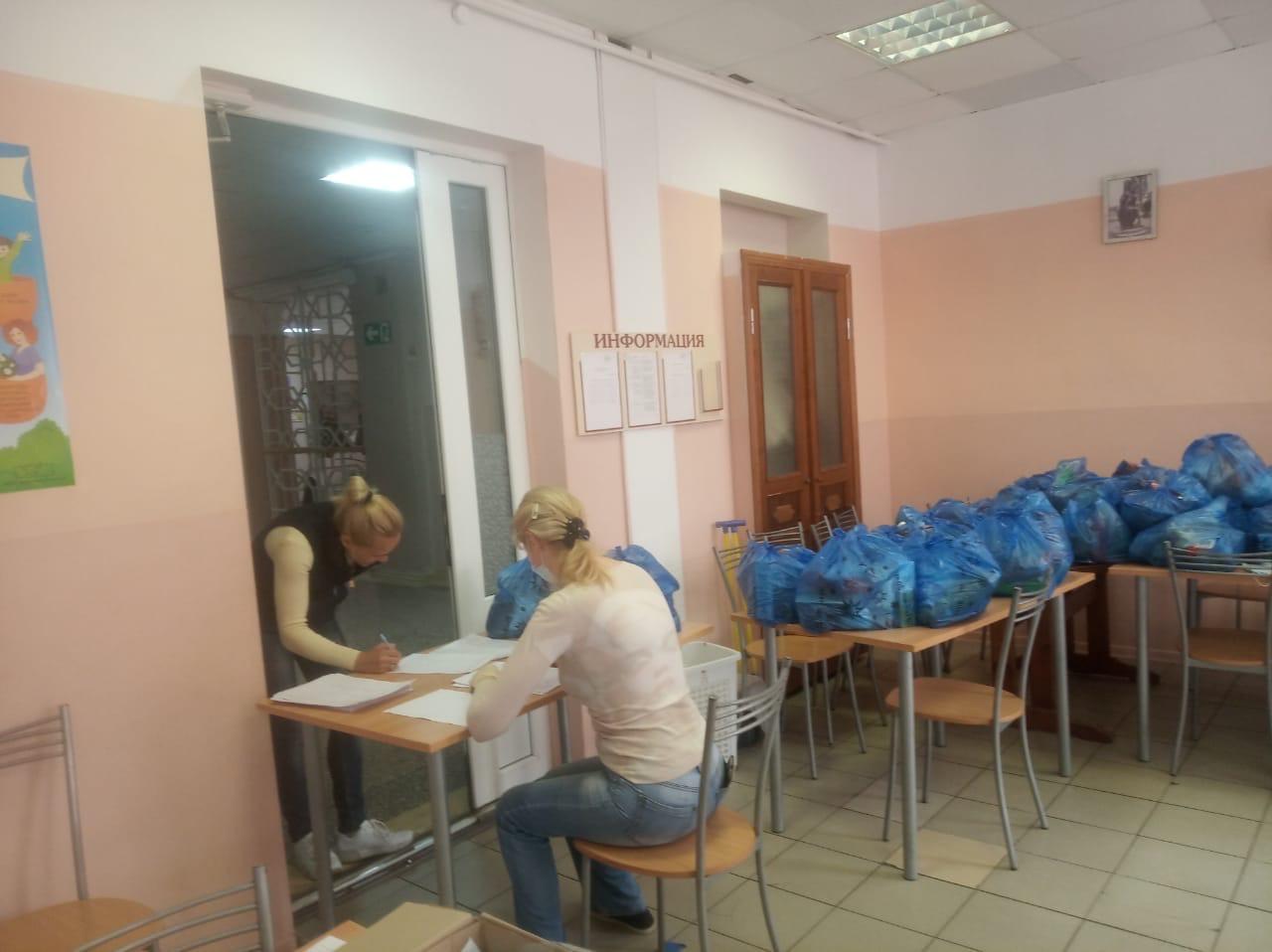 В Таганроге школьники льготных категорий получат продуктовые наборы