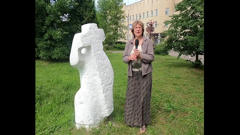 Реликварий скульптура Несение креста