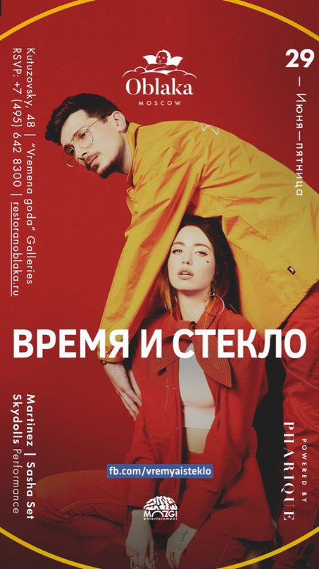 Акбар Юсупов | Москва
