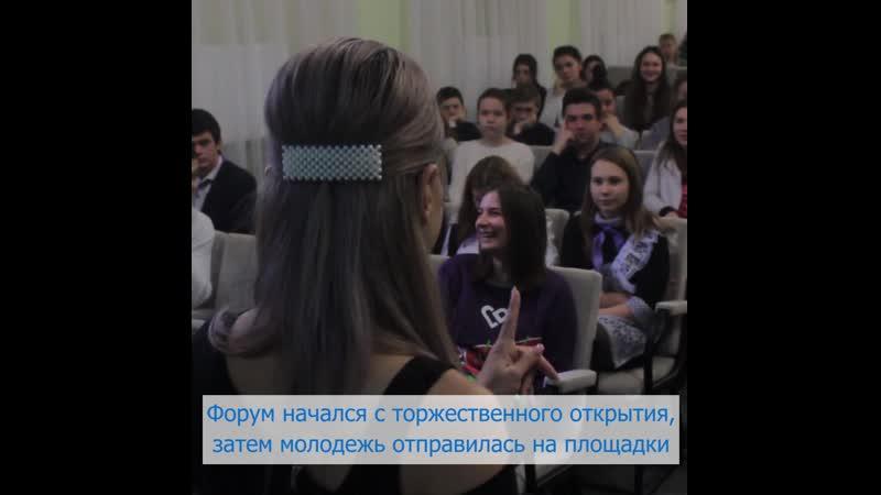 Форум в Перевальске объединил молодежь из разных городов Республики