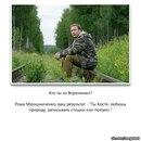 Рома Мірошниченко фото #25