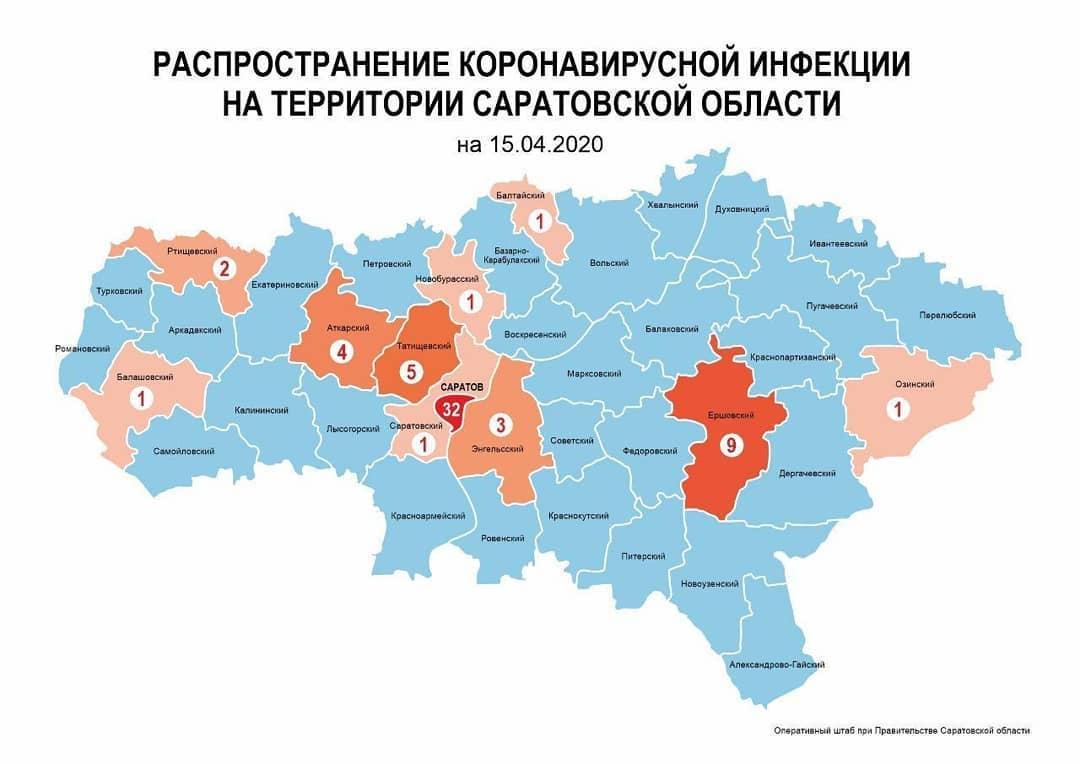 Обновлена карта распределения лабораторно подтверждённых случаев коронавируса по районам Саратовской области